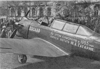 Гибель Юрия Гагарина причина смерти дата версии  24СМИ